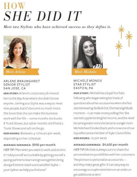 Become a Stylist with Stella & Dot